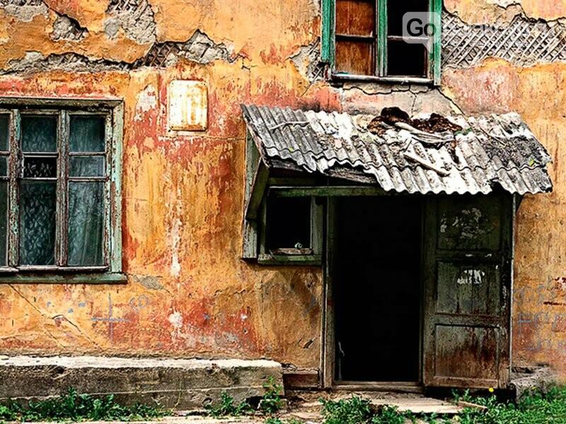 Программа сноса аварийного жилья продлена, глава Саратова подписал постановление, фото-1