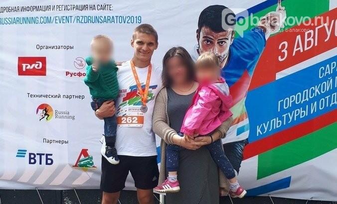 Беды в семье не ждали: о гибели отца с двумя детьми, фото-1