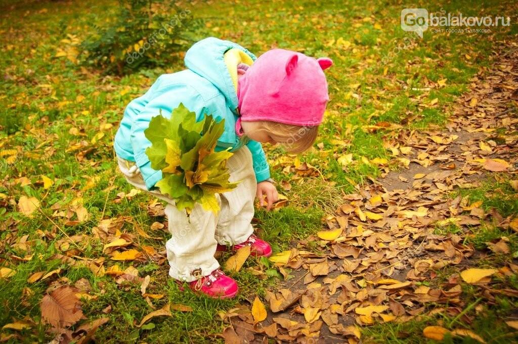 Осенние прогулки с детьми: стоит ли?, фото-4
