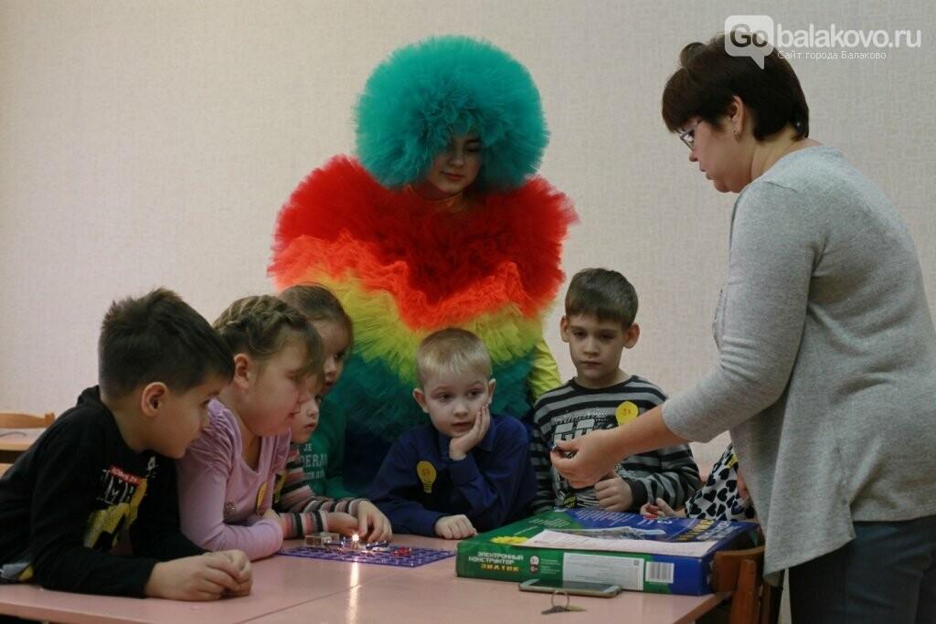 В Балаково прошел V детско-юношеский экологический фестиваль «Greenway», фото-1