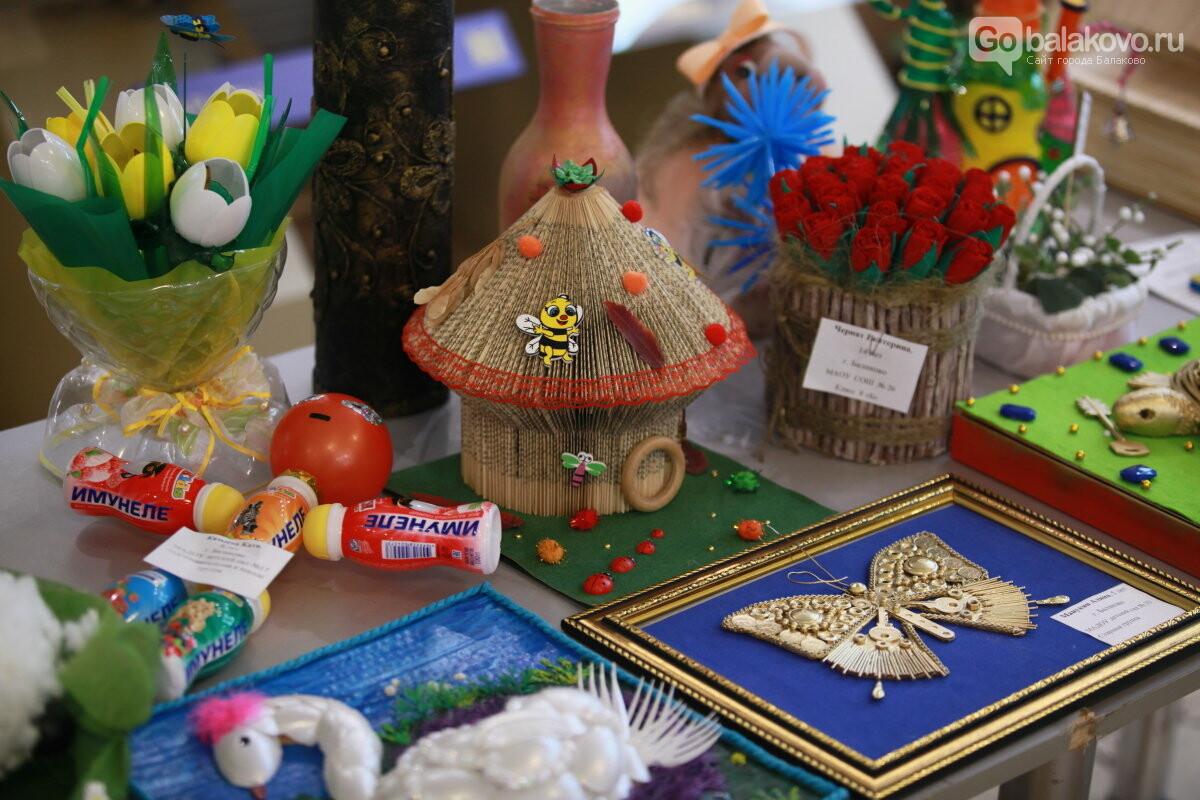 В Балаково прошел V детско-юношеский экологический фестиваль «Greenway», фото-4