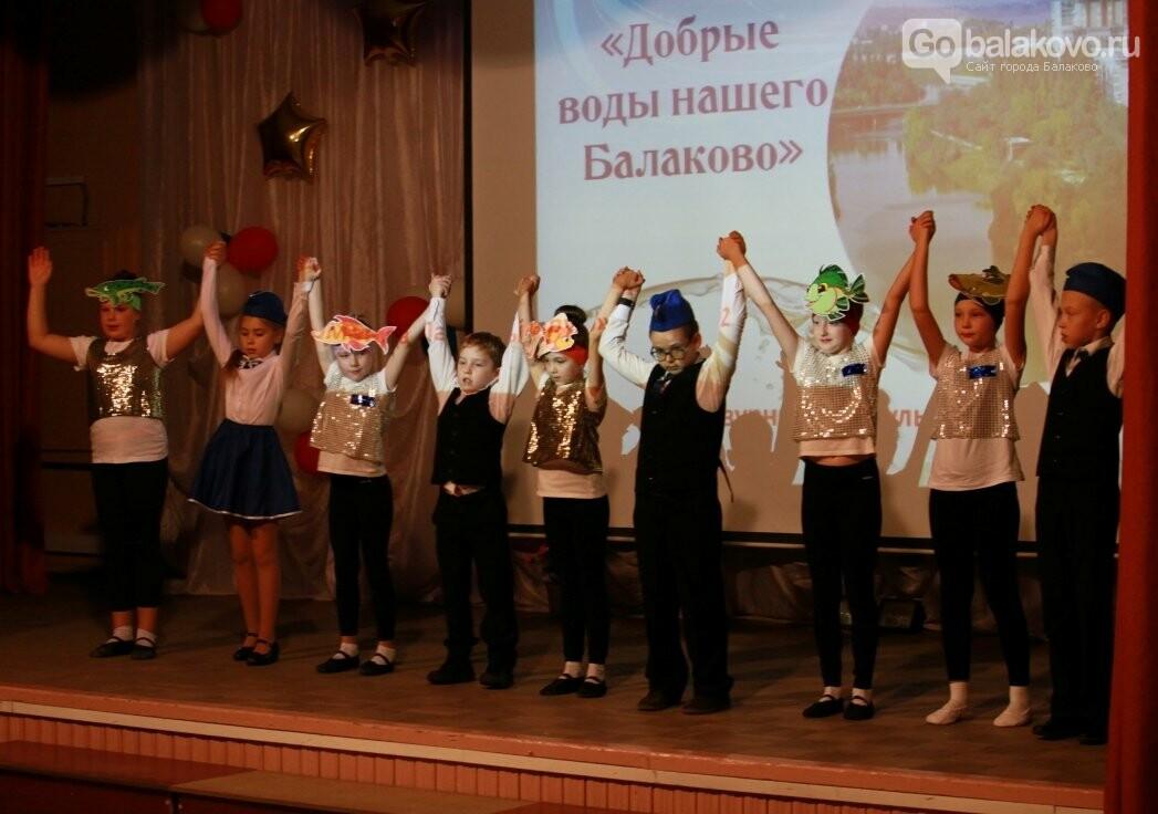 В Балаково прошел V детско-юношеский экологический фестиваль «Greenway», фото-6