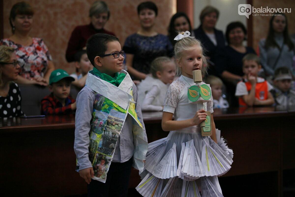 В Балаково прошел V детско-юношеский экологический фестиваль «Greenway», фото-5
