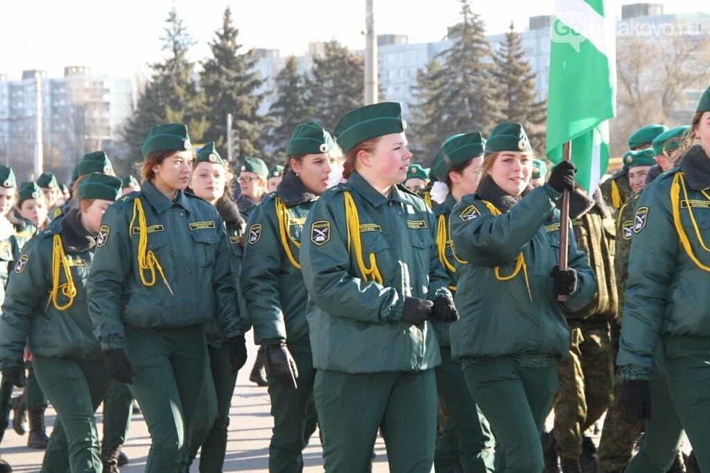 Восемь тысяч человек вышли сегодня на демонстрацию в Балаково, фото-6