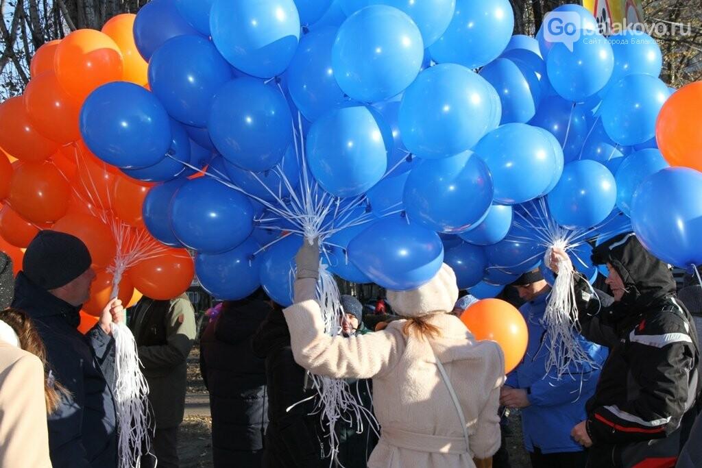 Восемь тысяч человек вышли сегодня на демонстрацию в Балаково, фото-23