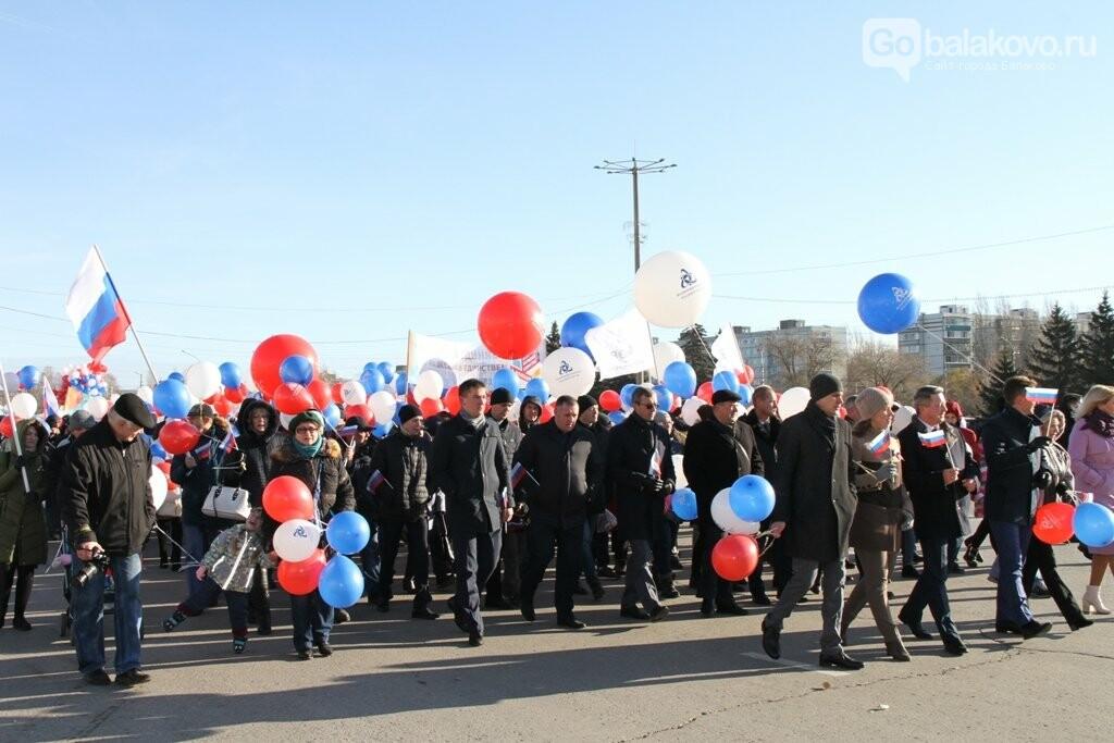 Восемь тысяч человек вышли сегодня на демонстрацию в Балаково, фото-7