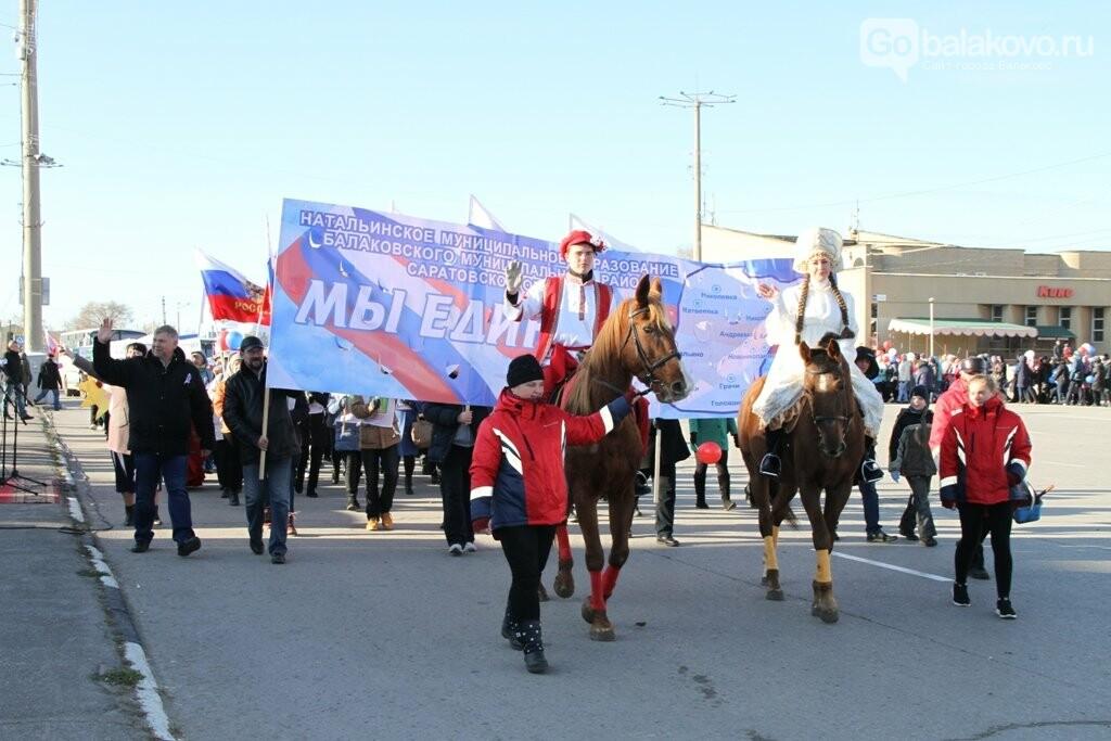 Восемь тысяч человек вышли сегодня на демонстрацию в Балаково, фото-2