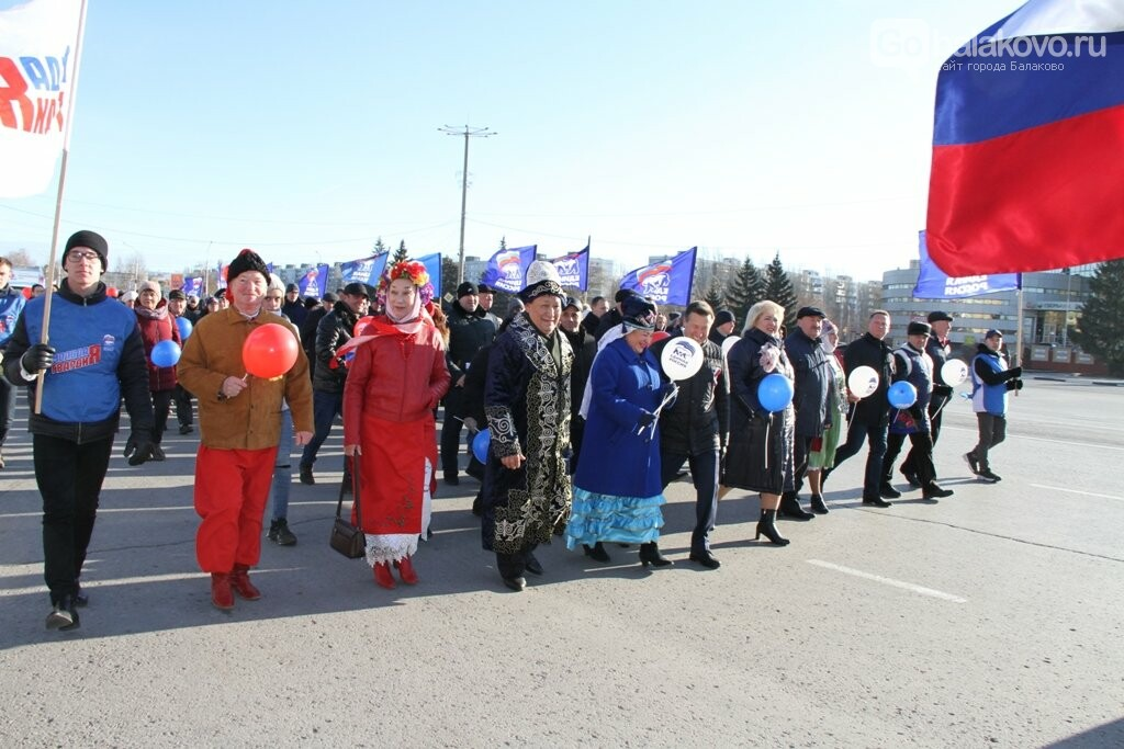 Восемь тысяч человек вышли сегодня на демонстрацию в Балаково, фото-8