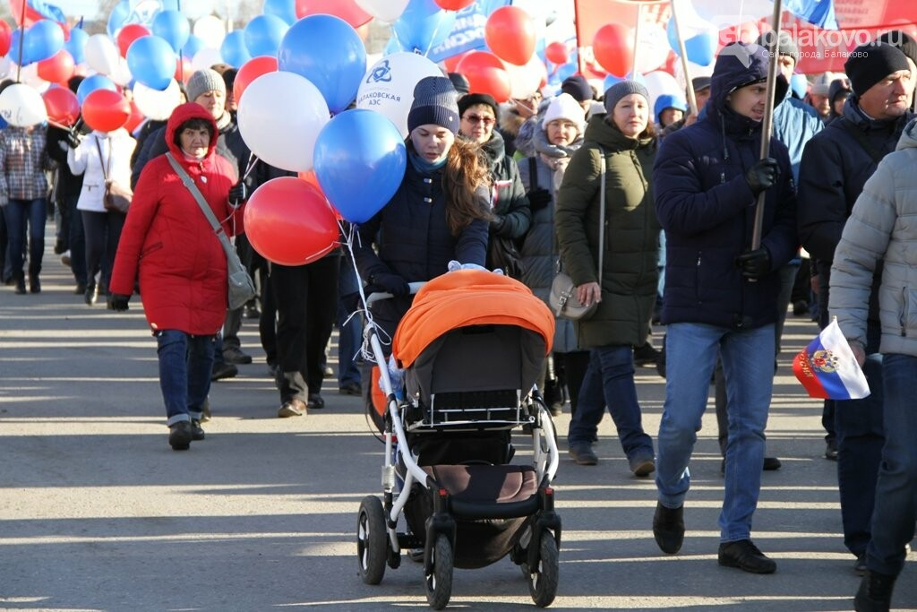 Восемь тысяч человек вышли сегодня на демонстрацию в Балаково, фото-11
