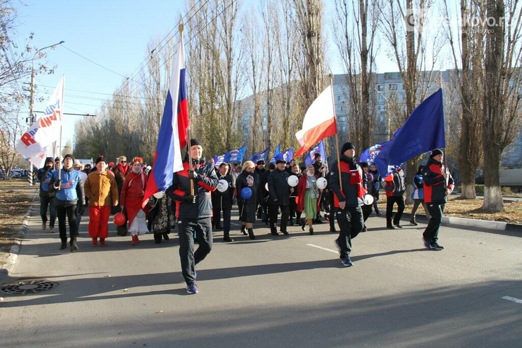 Восемь тысяч человек вышли сегодня на демонстрацию в Балаково, фото-9