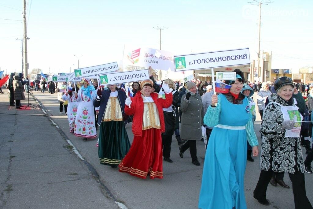 Восемь тысяч человек вышли сегодня на демонстрацию в Балаково, фото-5