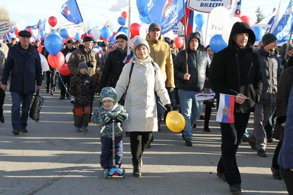 Восемь тысяч человек вышли сегодня на демонстрацию в Балаково, фото-14