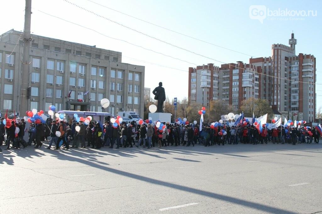 Восемь тысяч человек вышли сегодня на демонстрацию в Балаково, фото-17
