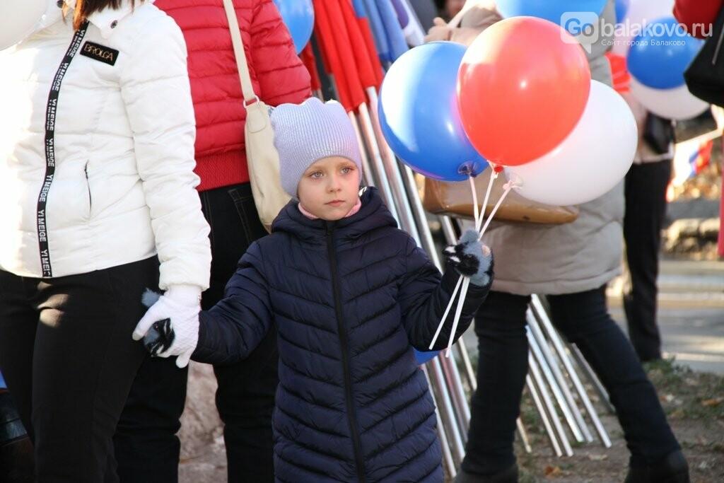 Восемь тысяч человек вышли сегодня на демонстрацию в Балаково, фото-16