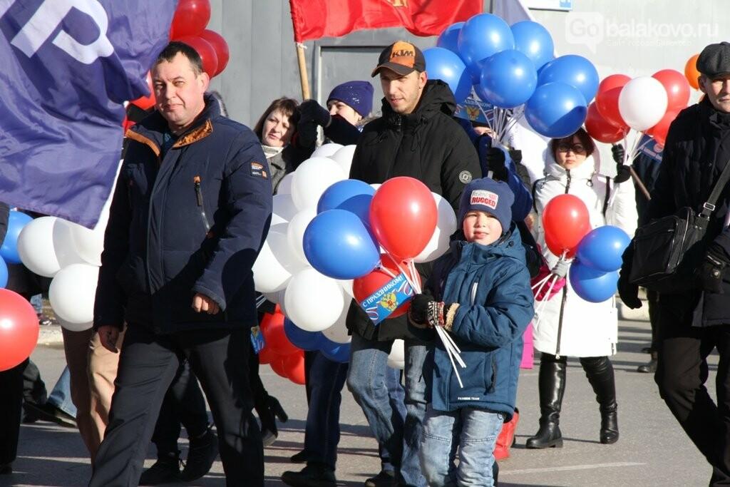 Восемь тысяч человек вышли сегодня на демонстрацию в Балаково, фото-18