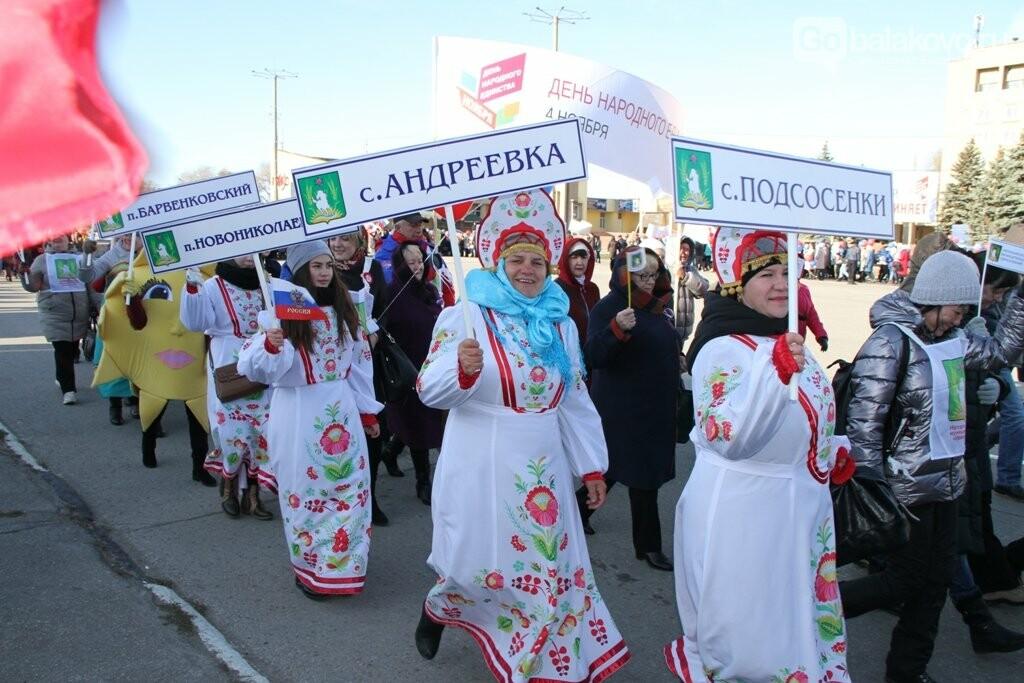 Восемь тысяч человек вышли сегодня на демонстрацию в Балаково, фото-19