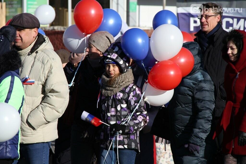 Восемь тысяч человек вышли сегодня на демонстрацию в Балаково, фото-22