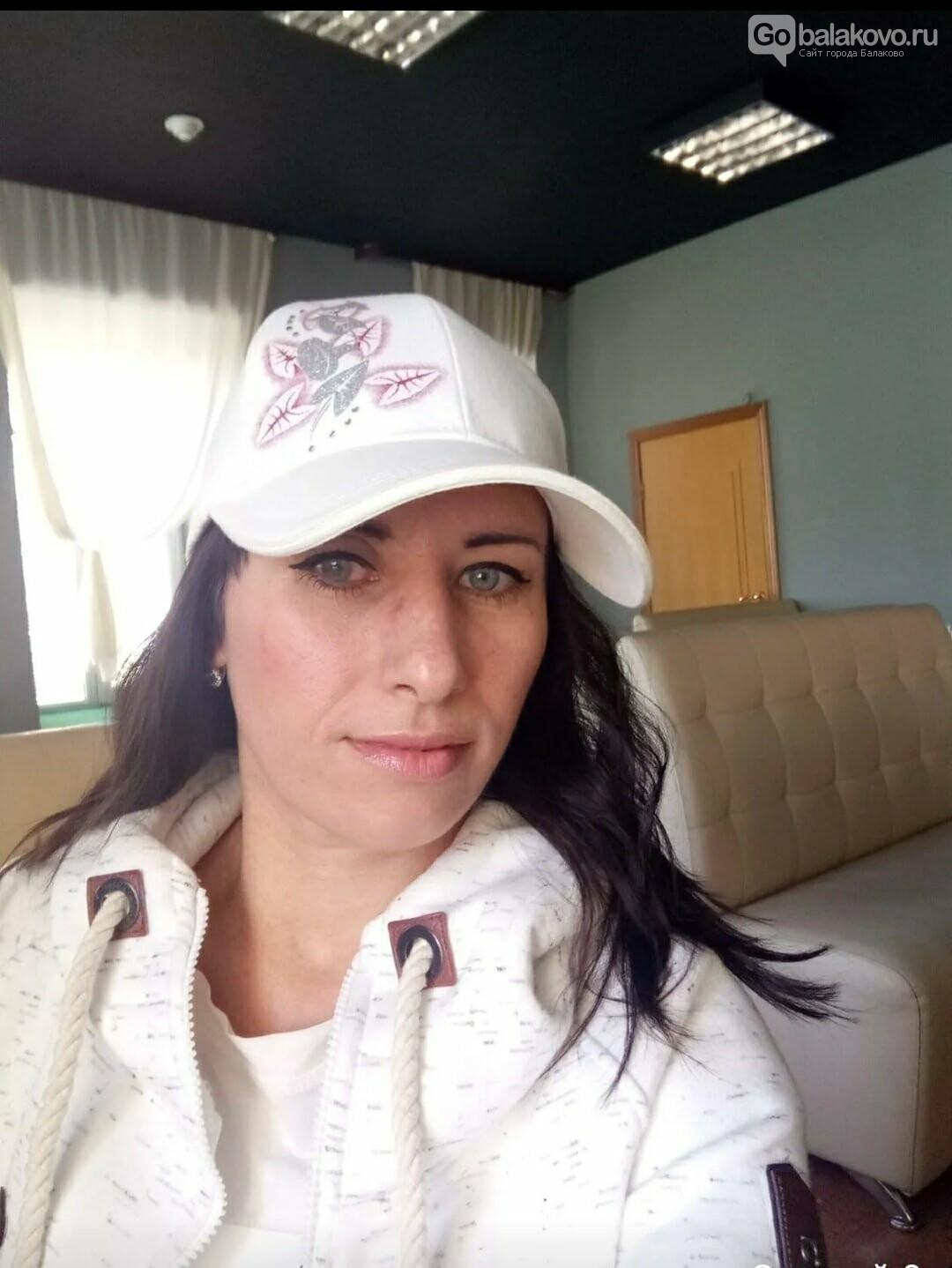 В Балаково разыскивают пропавшую больше десяти дней назад женщину, фото-1