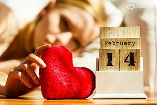 Как провести 14 февраля, если у вас нет пары, фото-1