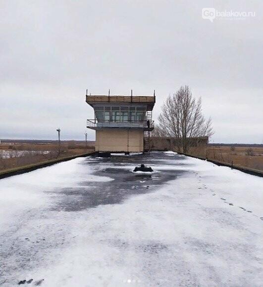 Аэропорт в Балаково: специалисты приступили к изучению территории, фото-2