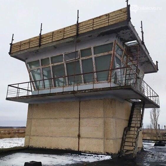 Аэропорт в Балаково: специалисты приступили к изучению территории, фото-1