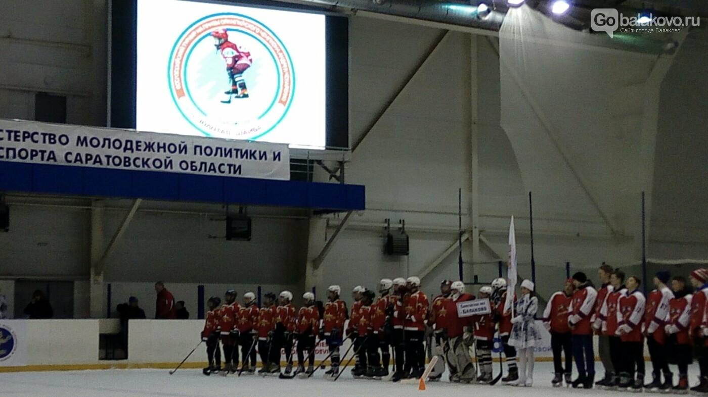 """Турнир """"Золотая шайба"""" стартовал в Балаково. Фото. Видео, фото-1"""