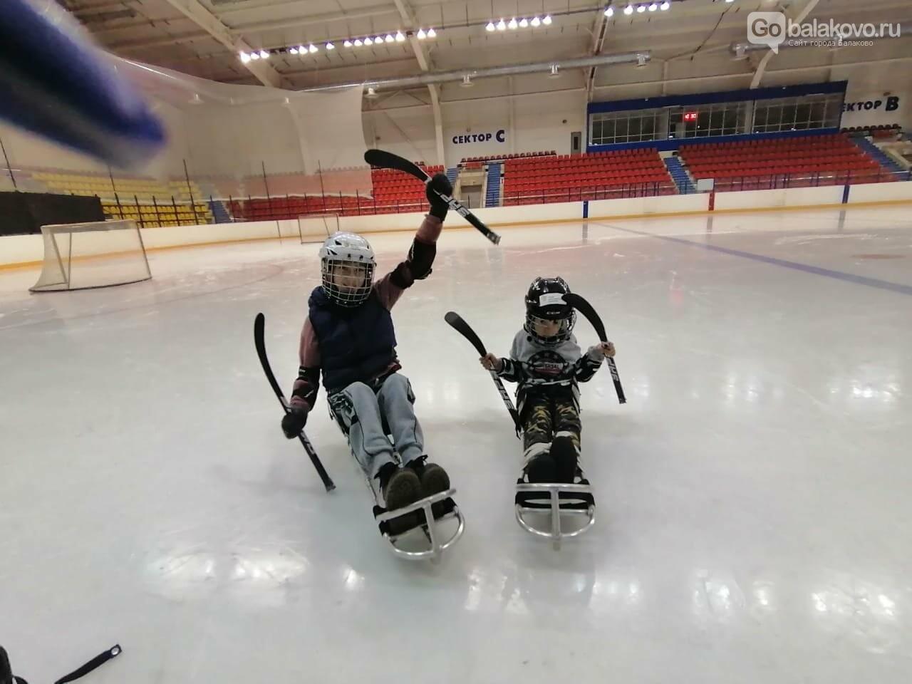 Хоккей без границ: балаковская команда ищет тренера и отзывчивых людей, фото-6