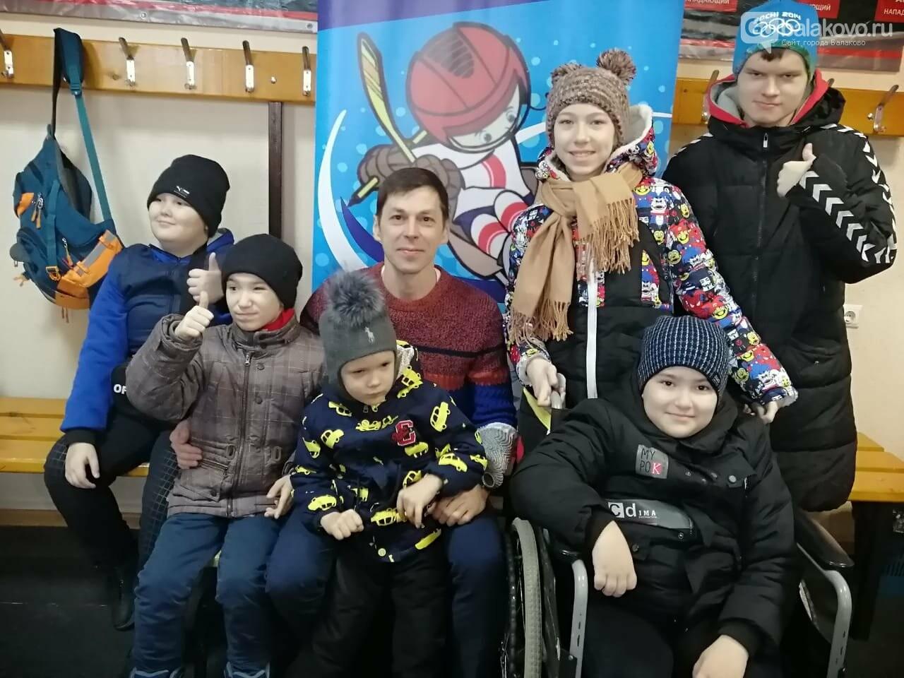 Хоккей без границ: балаковская команда ищет тренера и отзывчивых людей, фото-1
