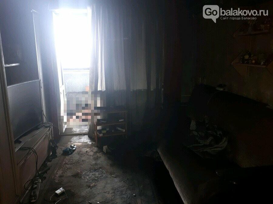 В Балаково из-за замыкания холодильника в пожаре погиб мужчина, фото-2