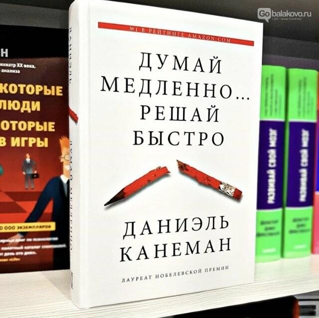 Помоги себе-развивайся с РОКИРОВКОЙ, фото-3