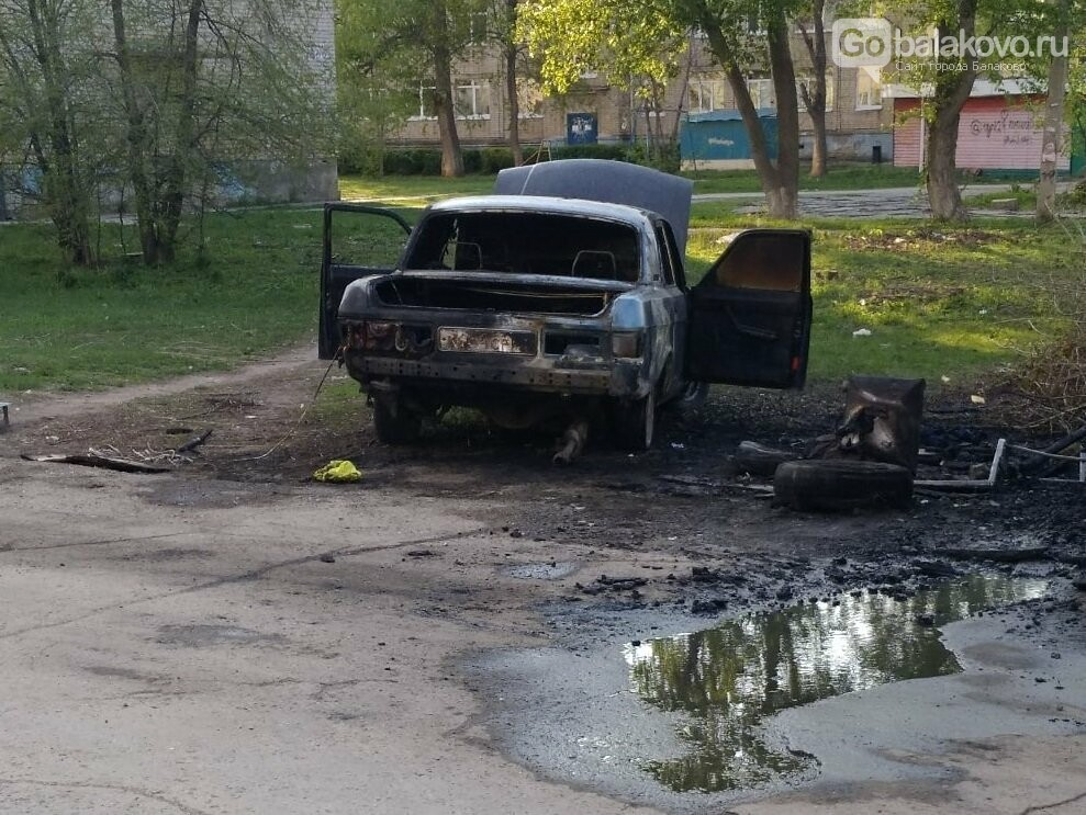 В Балаково на ул.Комарова дотла сгорела легковушка. Фото.Видео, фото-1