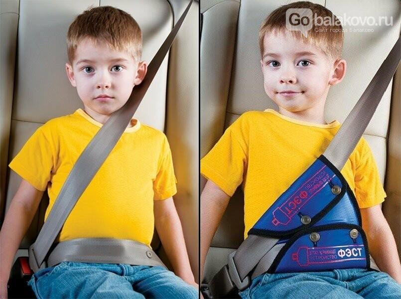Дорогой длинною:  ненужные фиксаторы для детей в авто, фото-1