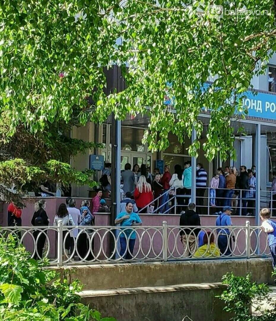 10000 на ребенка: балаковцы столпились у Пенсионного фонда, фото-1