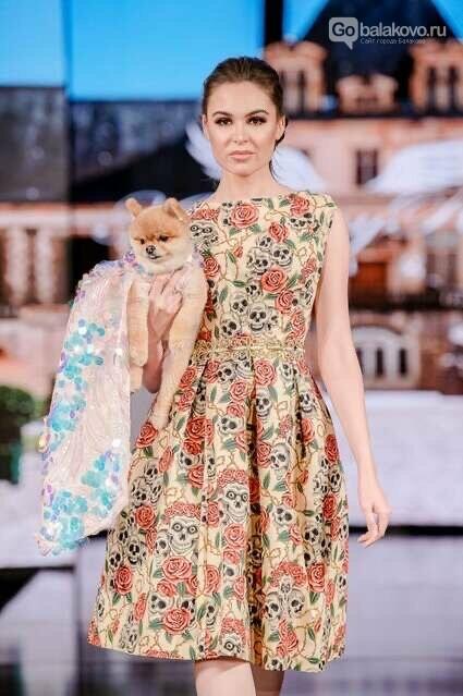 Пафос или необходимость? «Собачья» мода  по-Балаковски, фото-4