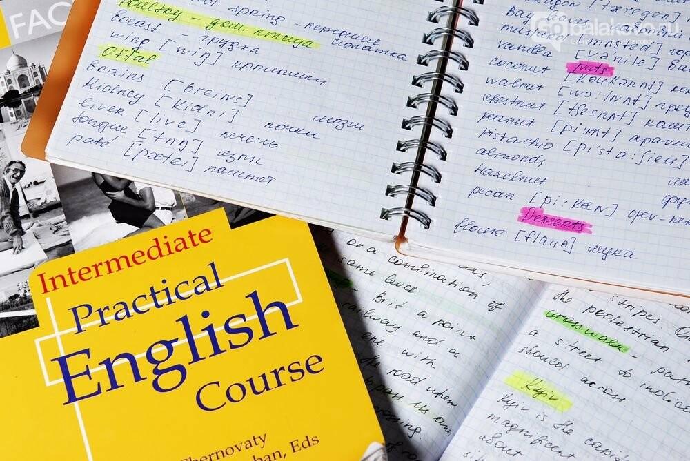 Почему с изучением английского языка у ребенка часто  возникают проблемы в школе?, фото-1