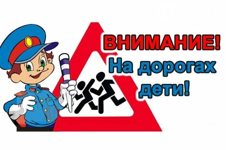 В Балаково за прошедшие сутки произошло 4 столкновения, фото-1