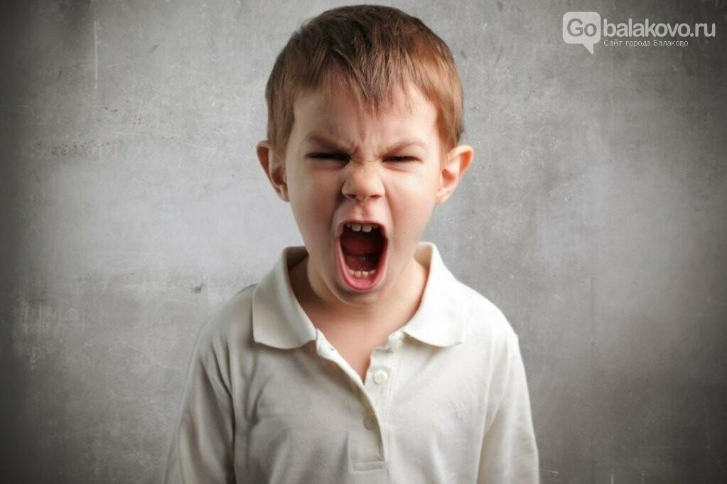 Подростковая агрессия: причины и как справиться, фото-2