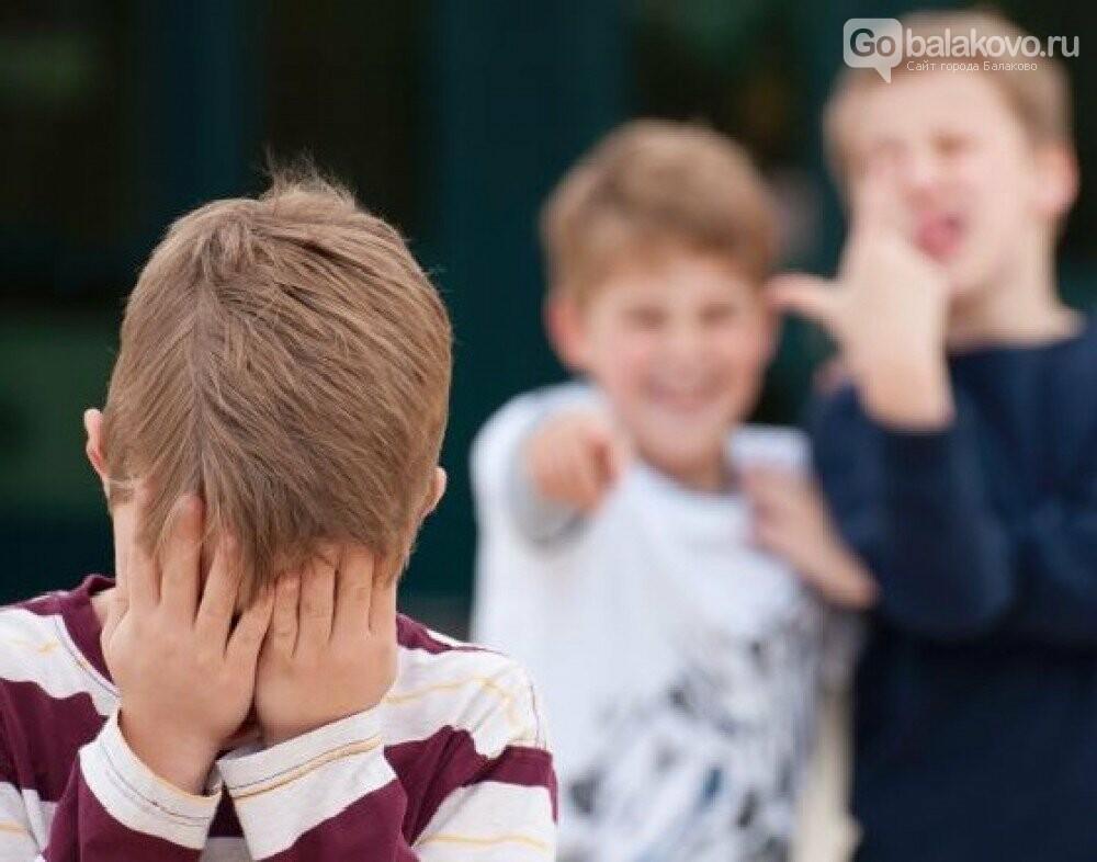 Подростковая агрессия: причины и как справиться, фото-3