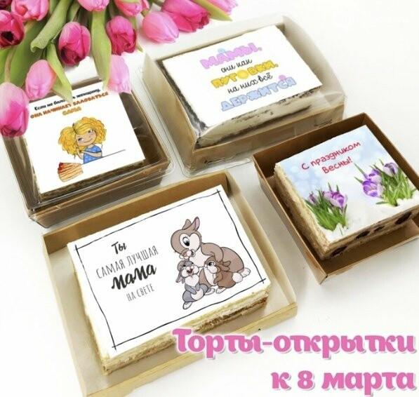 Вкусные планы на праздники с Ириной Михайловой, фото-6