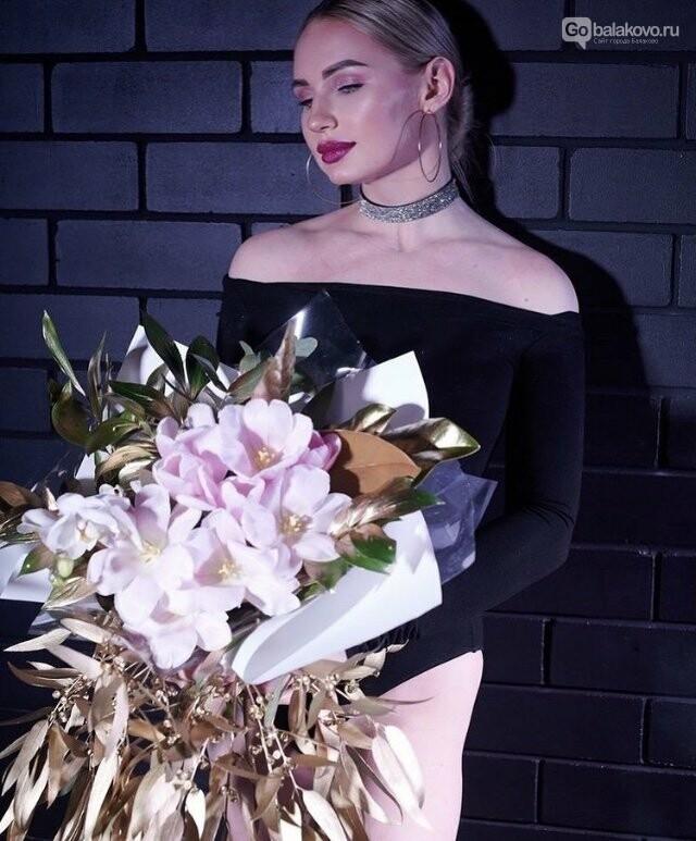 Модная флористика 2021 по-Балаковски с «NEZABUDKA», фото-5
