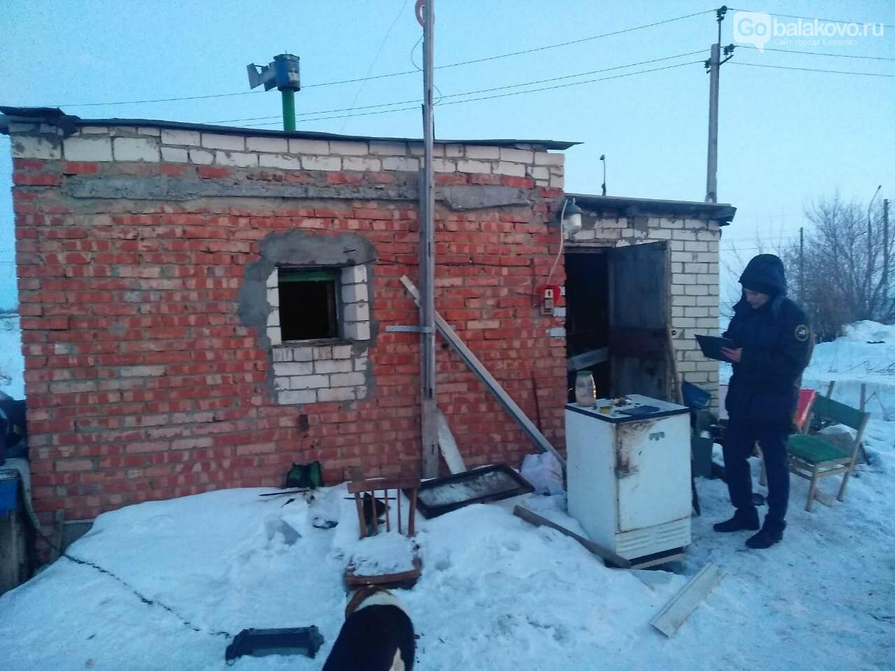 В сторожке на окраине Балаково найден труп мужчины, фото-3
