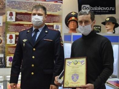 Балаковец помог полицейским задержать преступника, фото-3