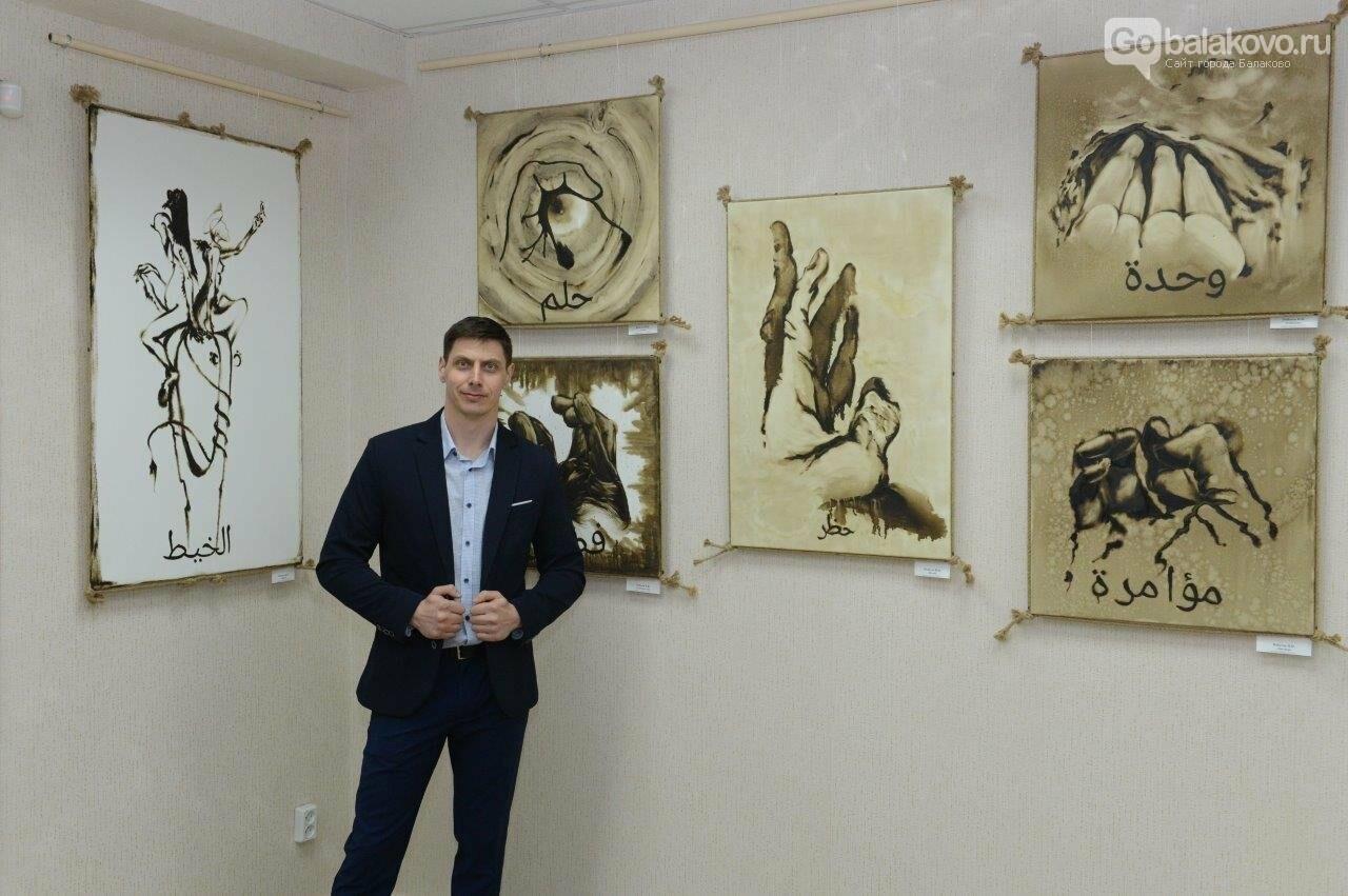 В Городском выставочном зале открылась уникальная коллективная выставка художников Балаковской АЭС «Атомный калейдоскоп», фото-5