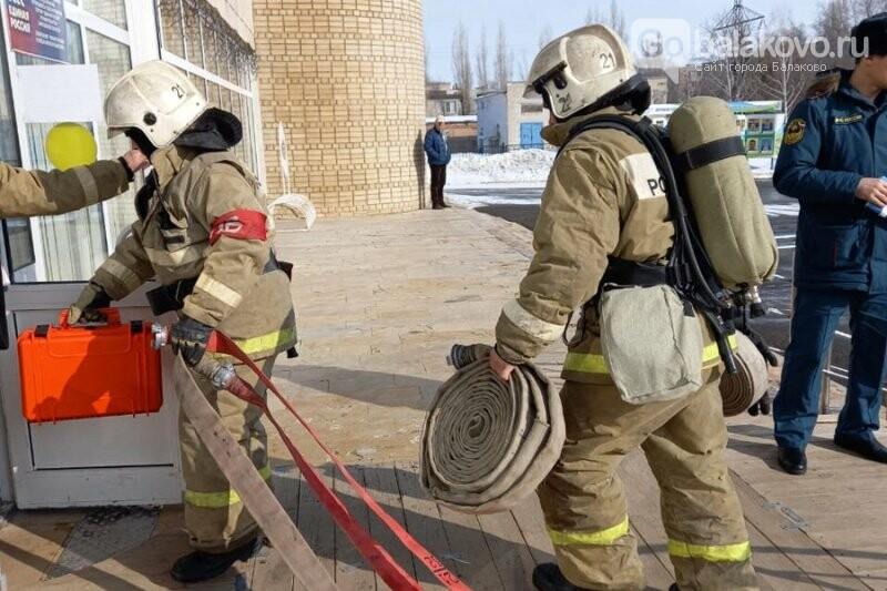 Из «Спортэкса» эвакуировали людей, фото-3