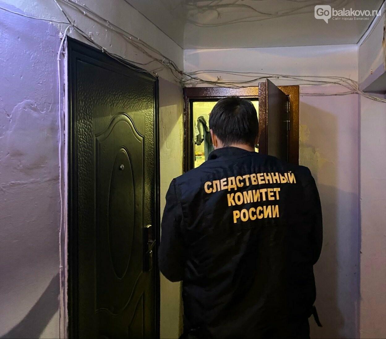 Убийство на проспекте Героев: дело передано в суд, фото-1