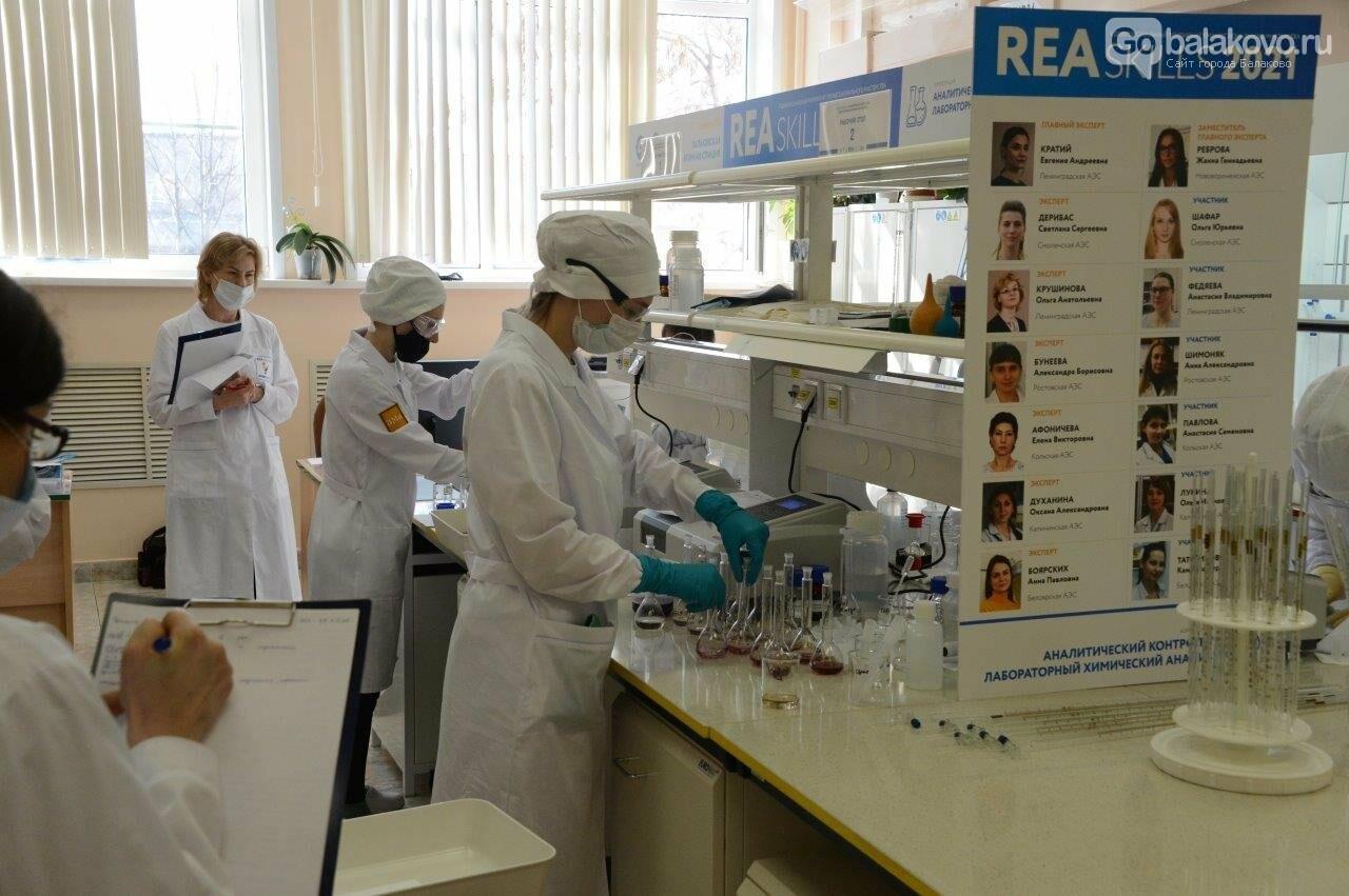 На Балаковской АЭС определили лучших специалистов Росэнергоатома, фото-5