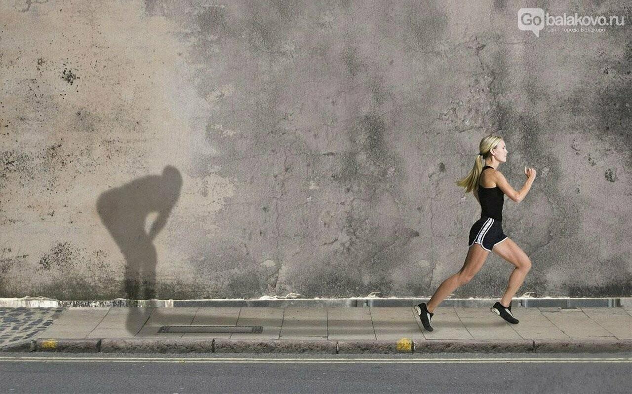 Как мотивировать себя на спорт: советы, фото-2