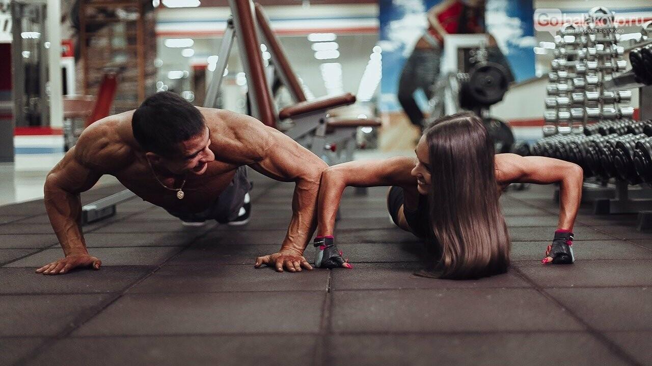 Как мотивировать себя на спорт: советы, фото-3