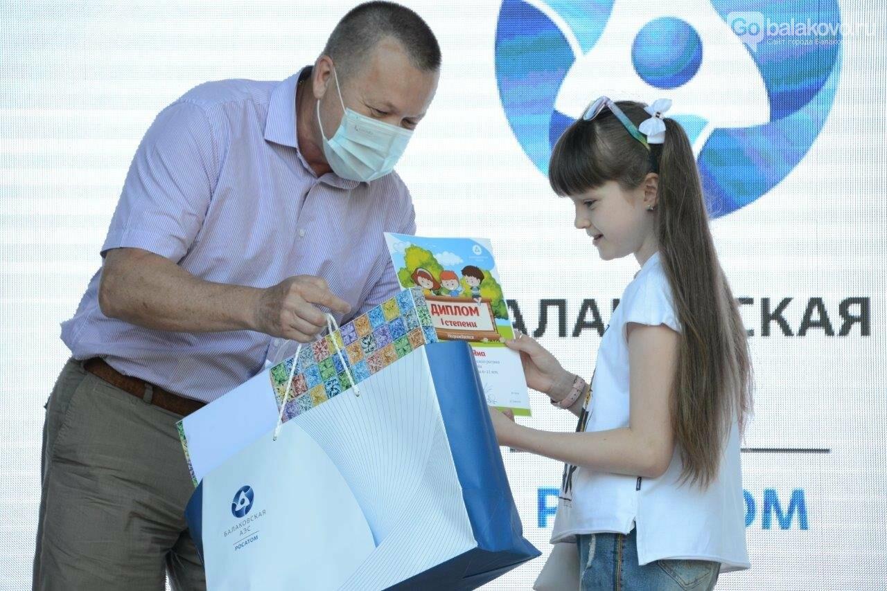 Балаковская АЭС поздравила ребят с окончанием учебного года ярким фестивалем «ЭКО-лето», фото-10