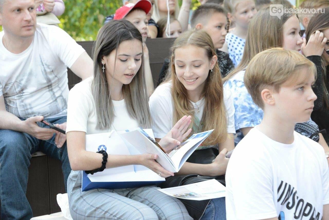Балаковская АЭС поздравила ребят с окончанием учебного года ярким фестивалем «ЭКО-лето», фото-6